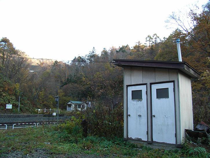 小幌駅 トイレ