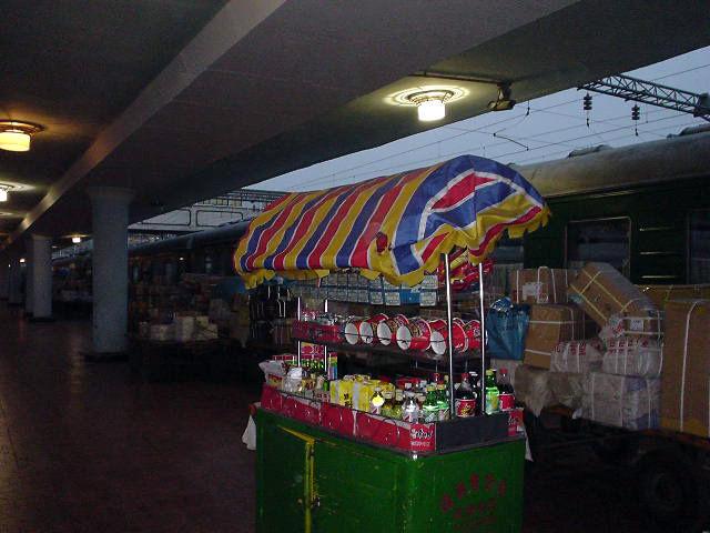 北朝鮮観光 小売