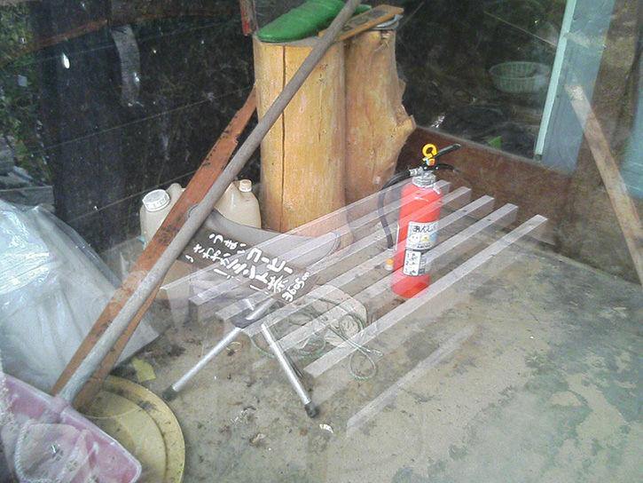 チニカ山荘 消化器