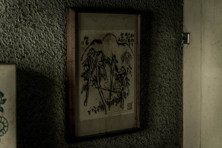 廃墟ラーメン屋-62