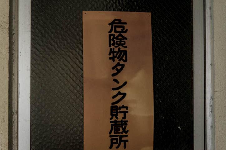 行川アイランド-285-135