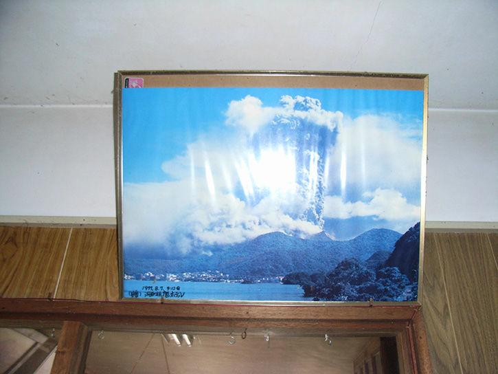 白鳥湖ホテル 有珠山