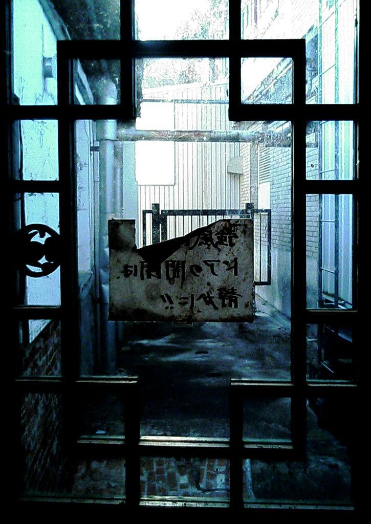 天華園 裏窓