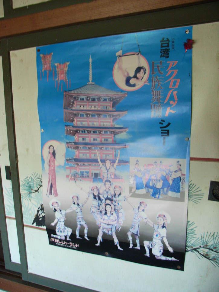 鴻之舞-3