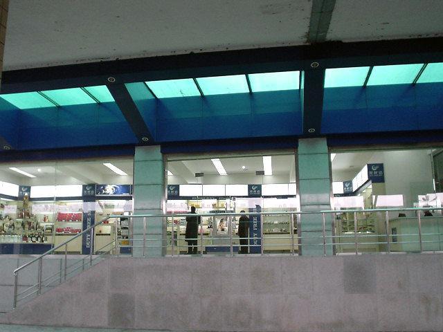 北朝鮮観光 免税店の中