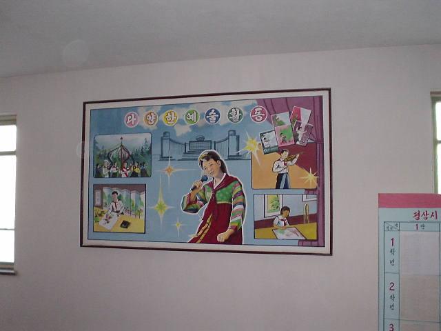 北朝鮮観光 歌姫
