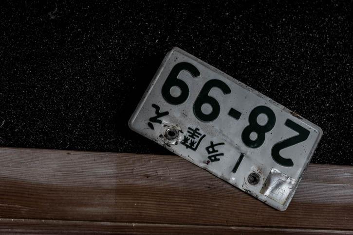 オカルト茶屋-18