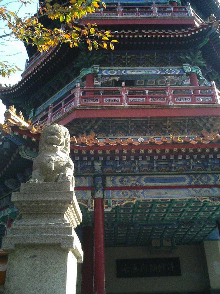 天華園 石像