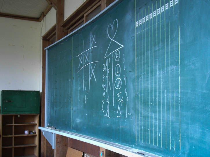 羽幌小-0349
