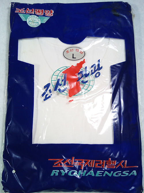 北朝鮮観光 Tシャツ