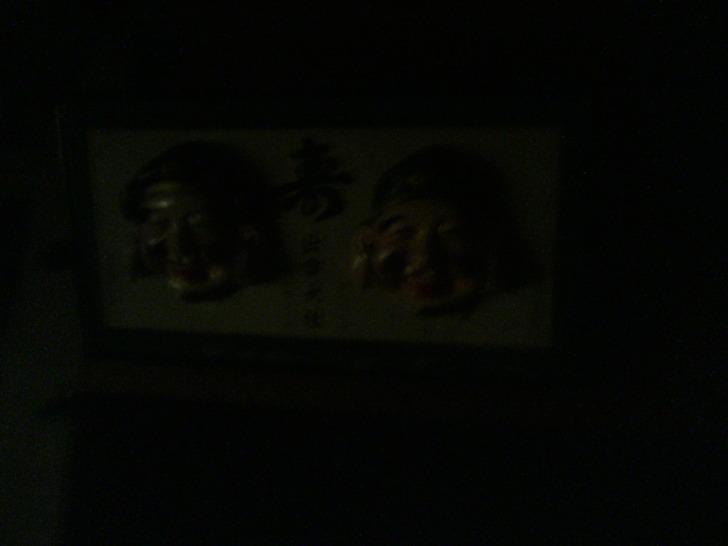 恵比寿大黒