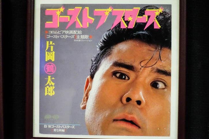 みうらじゅんフェス-73