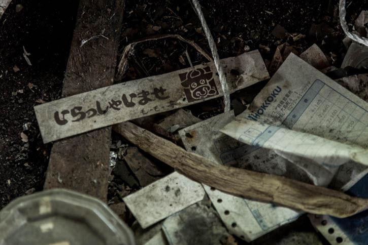 廃墟ラーメン屋-93