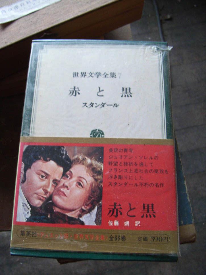 羽幌小-0337