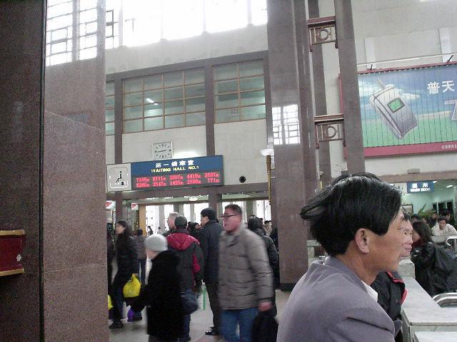 北朝鮮観光 寝癖