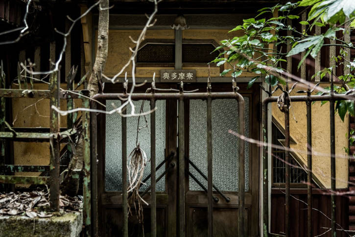 奥多摩の寮-3