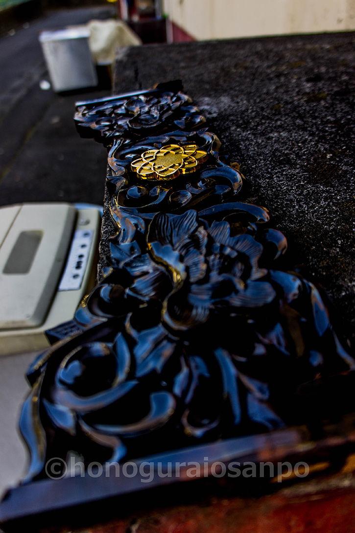 霞ケ丘団地 紋章