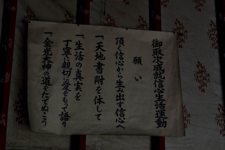 津久井-78