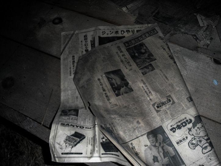 りり 新聞