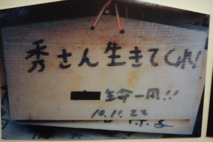 みうらじゅんフェス-128