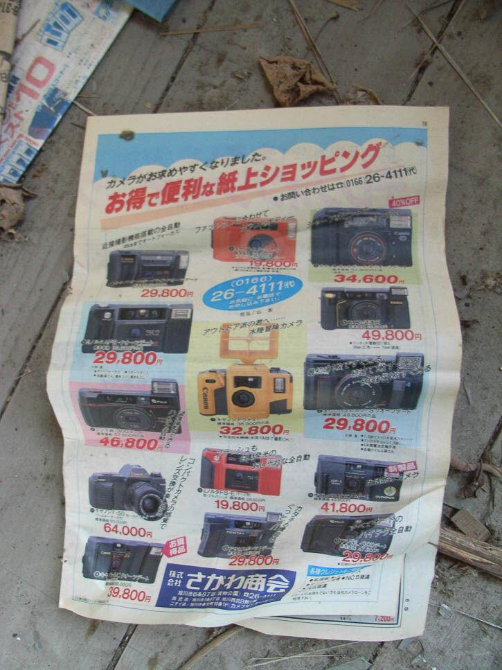 羽幌2 725-0431