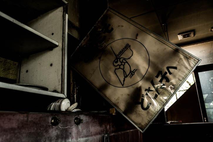 廃墟ラーメン屋-51
