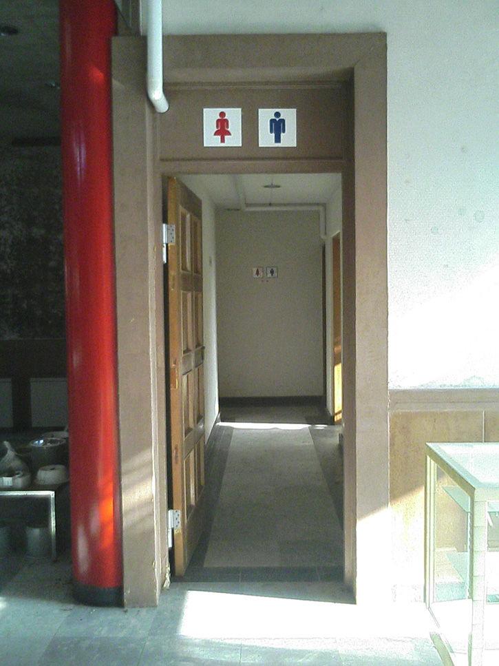 天華園 トイレ
