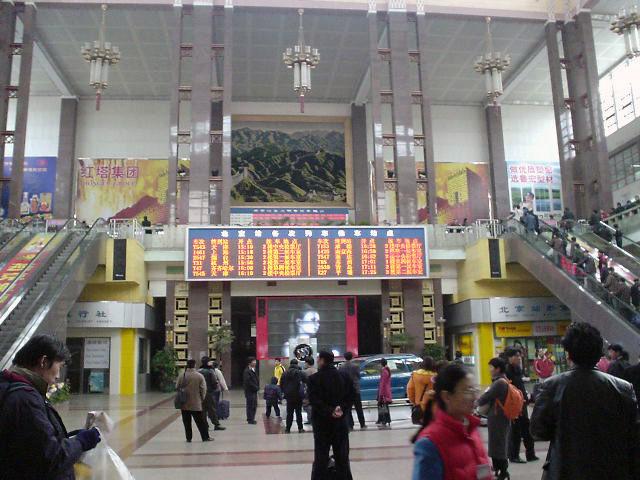 北朝鮮観光 北京駅