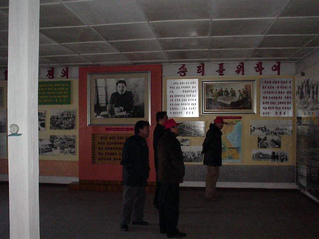 北朝鮮 中国人観光客
