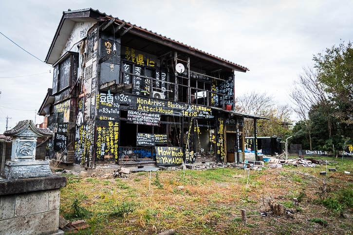 黒の家-2