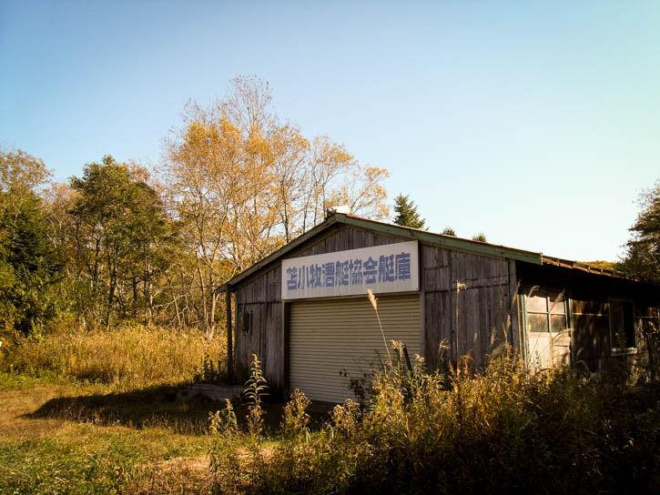 白鳥湖遊園地-58