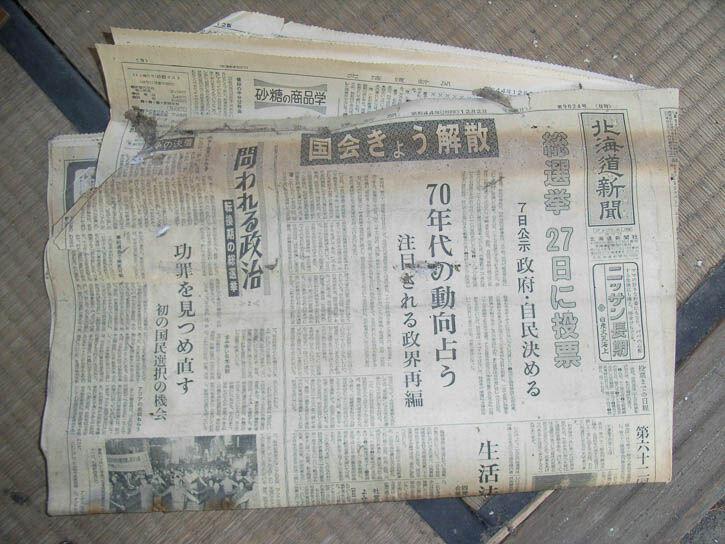 羽幌2 725-0417