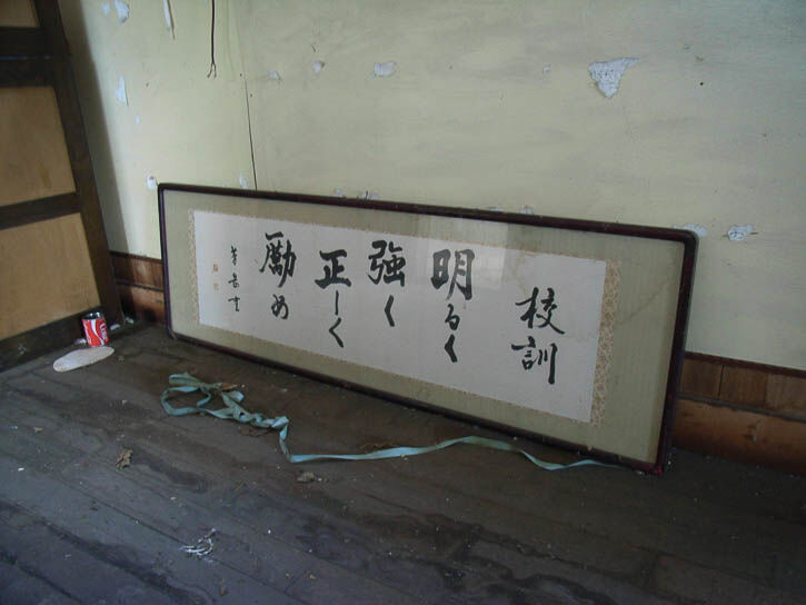 羽幌小-0366