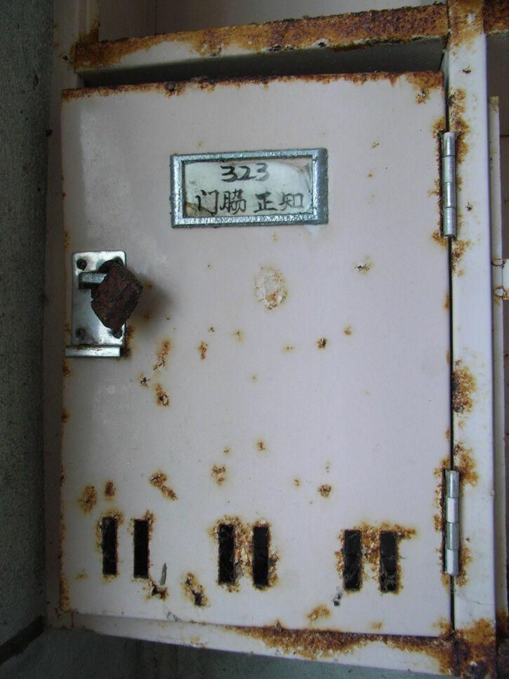 羽幌2-0409