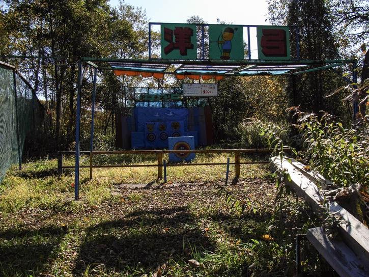 白鳥湖遊園地-22