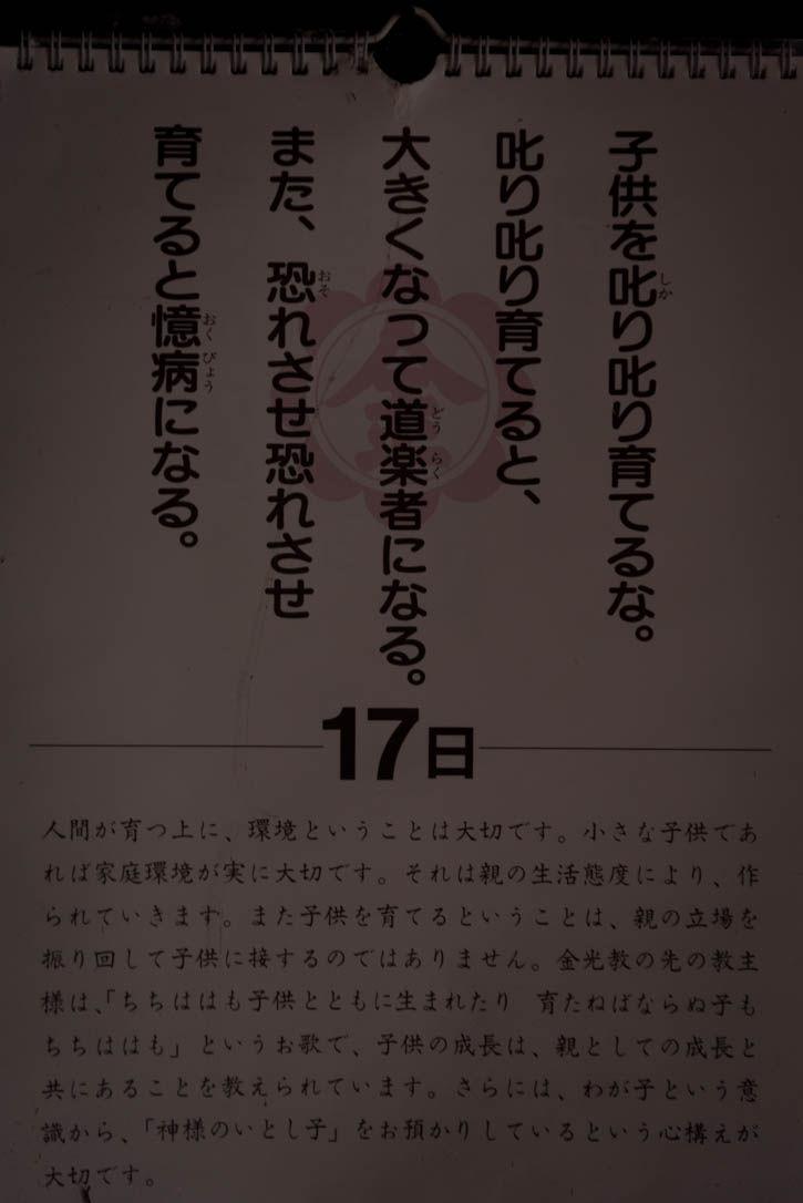 津久井-62