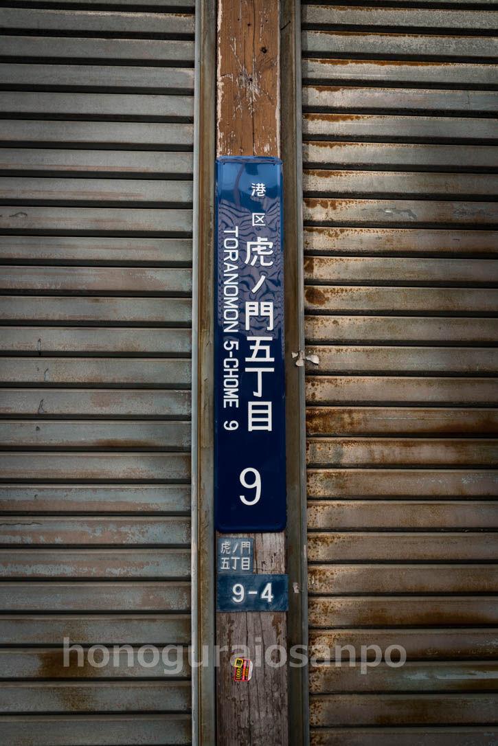 六本木-179