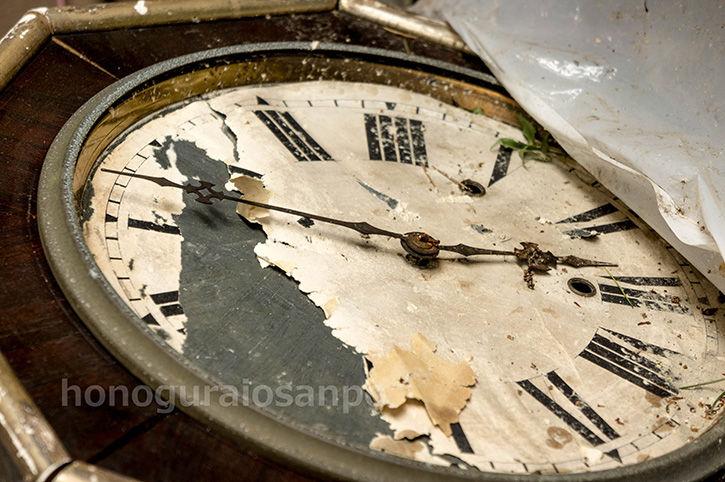 エリア8ビル 時計