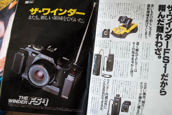 田浦-44
