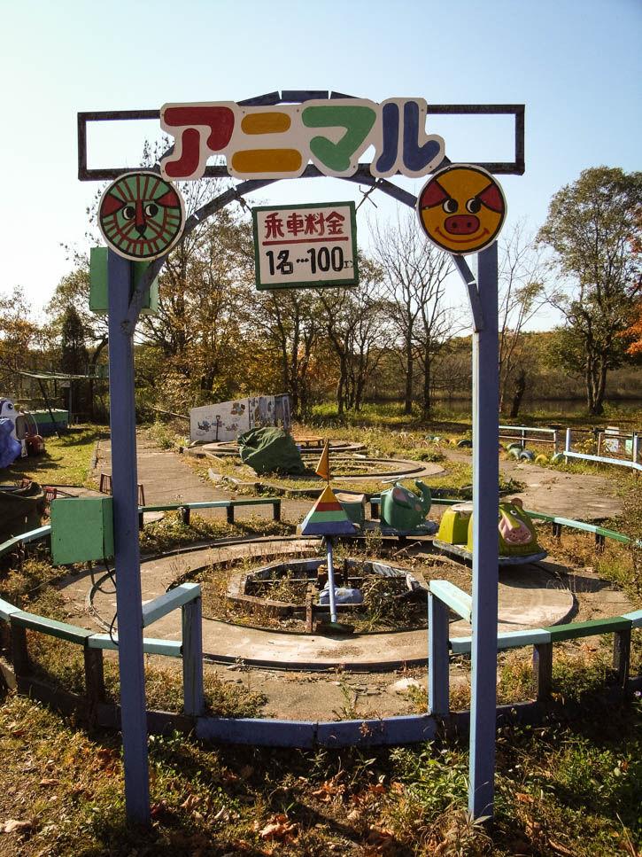 白鳥湖遊園地-46