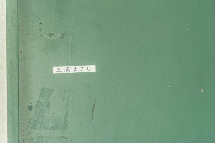 回廊ペンション-25