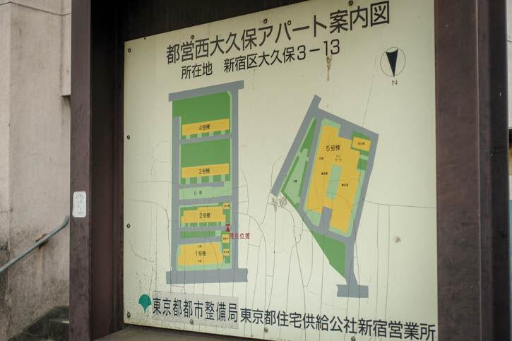 戸山レ-17