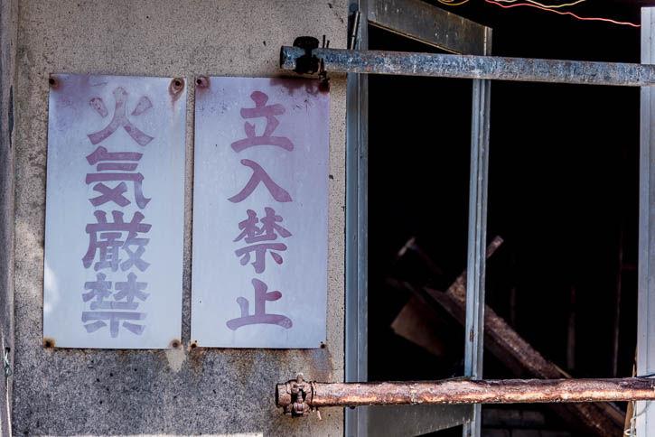 行川アイランド-262-122