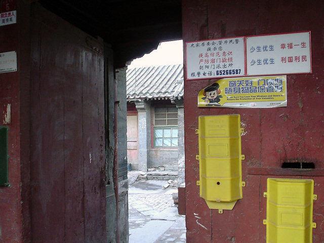 北朝鮮旅行 旅行会社