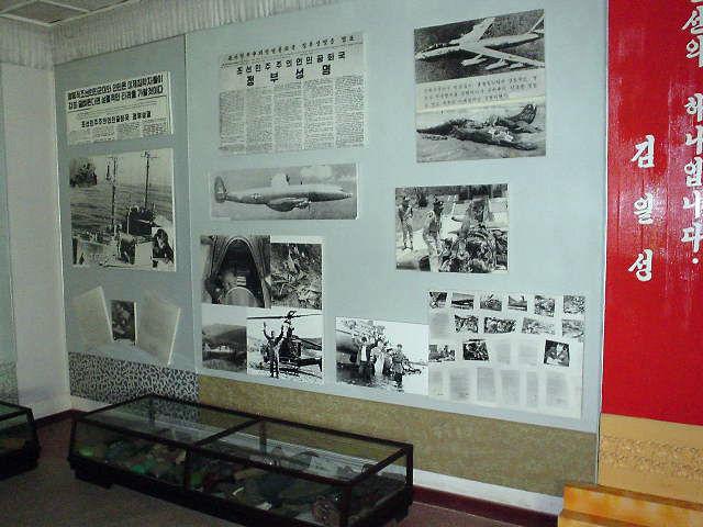 北朝鮮観光 展示物2