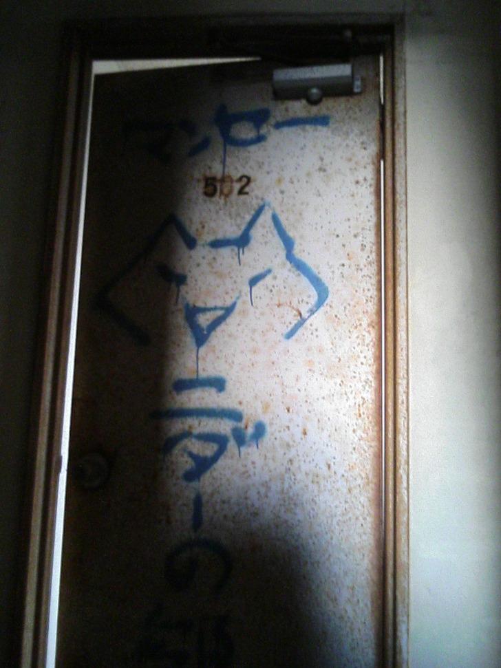 ホテルニュージャパン ニダー