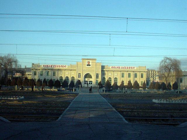 北朝鮮観光 駅舎