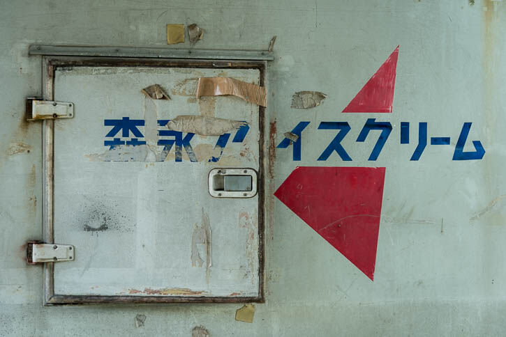 峠ドライブイン-157