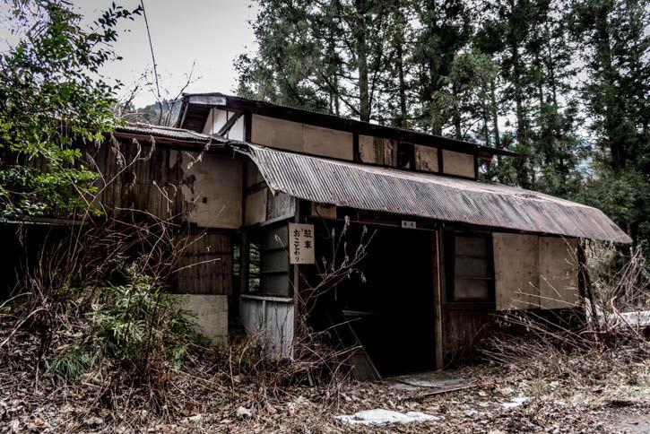 奥多摩の寮-96
