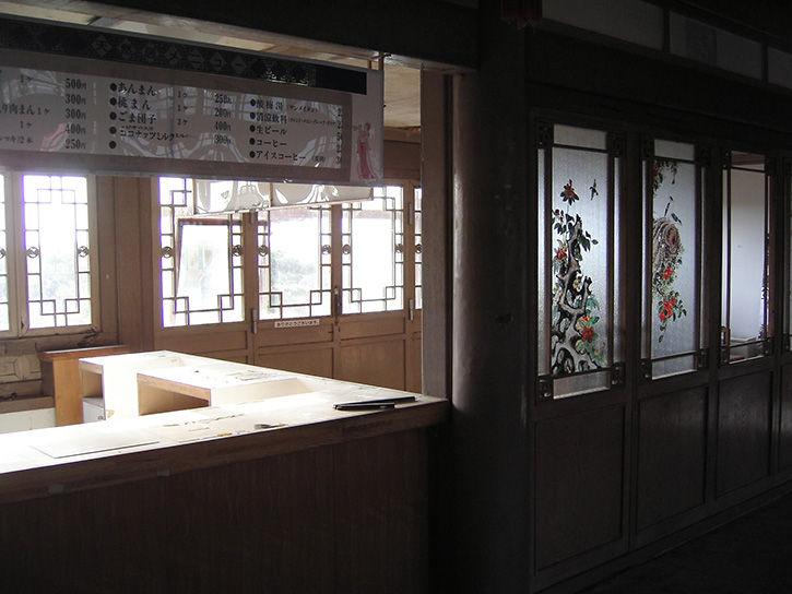 天華園 カウンター